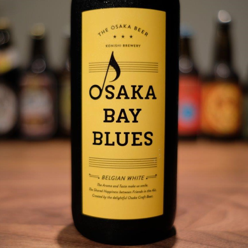 Osaka Bay Blues White