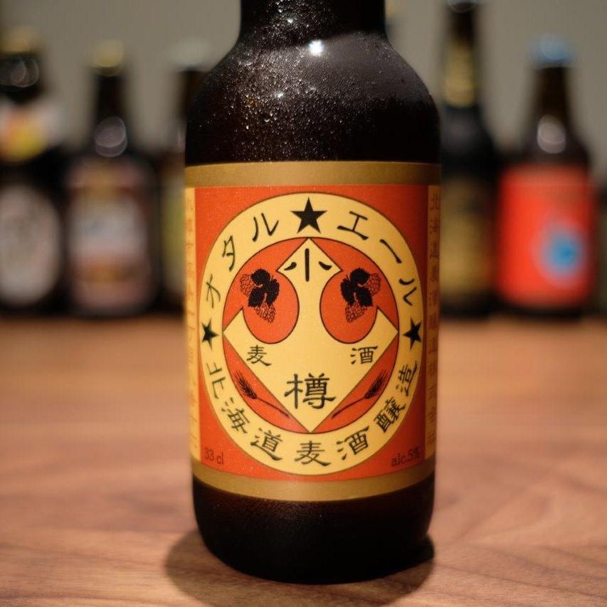 小樽麦酒 オタルエール