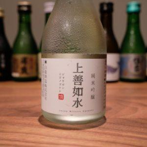 白瀧 純米吟醸 上善如水