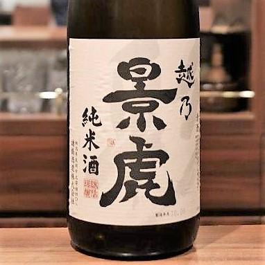 越乃景虎 純米酒